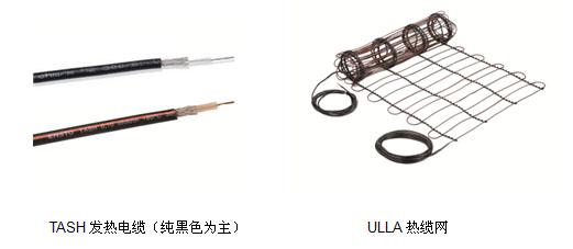 各种路面防冻的发热电缆选型